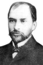 George Coşbuc