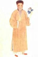 Yuan Mei