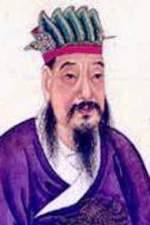 Zhang Jiuling